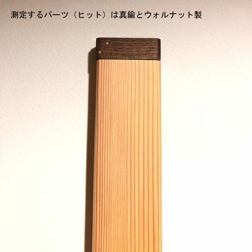 hashirano-kizu