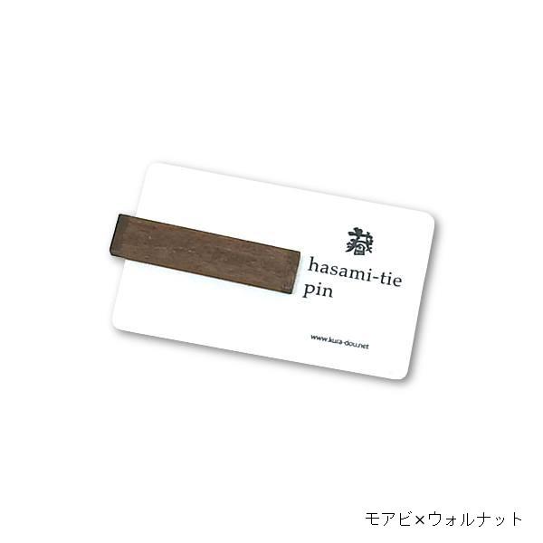 tie-pin