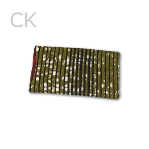kiji-nuguitiecho-CK